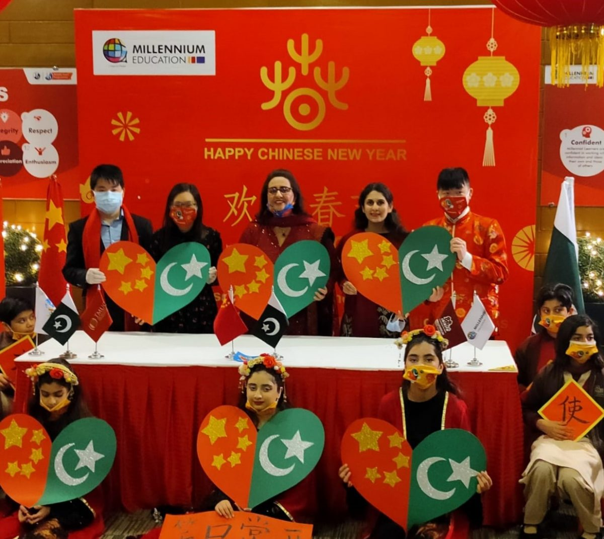 Virtual Chinese New Year Celebration at The Millennium Education (TME)